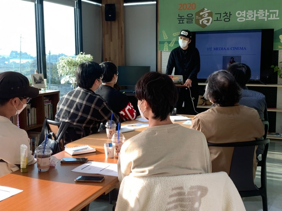 고창농촌영화제, 지역 영화전문인력 양성으로 지속가능성 확보